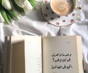 إسﻻميات and مبعثرات image