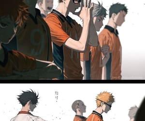 anime, anime boys, and tsukishima image