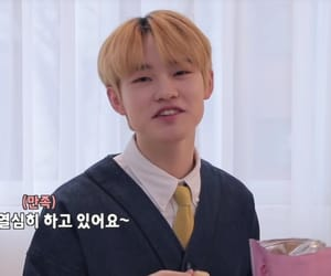 asian, lq, and chenle image