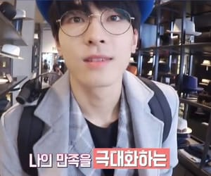 korean, Seventeen, and specs image