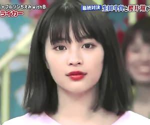 gif, japanese, and かわいい image