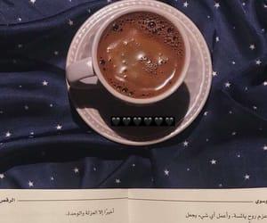 coffee, kpop, and exol image
