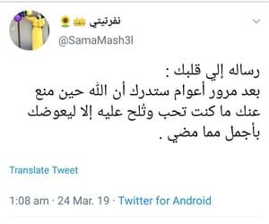Image by amrsama472