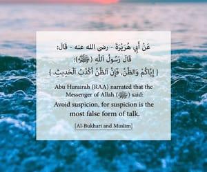 allah, islamic, and arabic image
