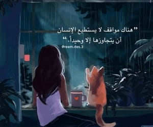 Image by ربما غد
