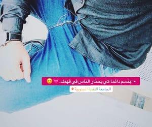 Image by عديٰلہ الہٰروحہٰ |🖤 ᗩᕼᗰEᗪ