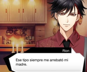 ephemeral, rion, and confesiones image