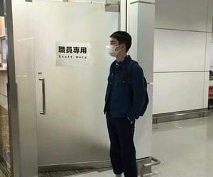 asian boy, lq, and boyfriend material image