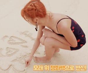 twice, kpop girls, and chaeyoung image