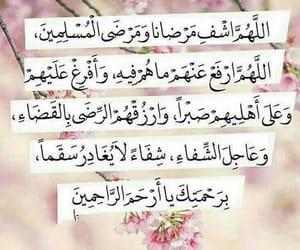 الله أكبر, الله, and كلمات image