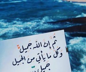 كلمات, عبارات, and أقوال image