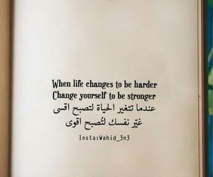 Image by laila_hamdaoui01