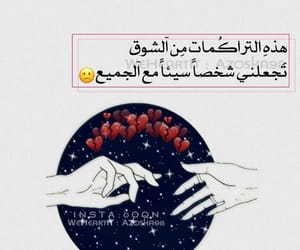 background, wallpaper, and حُبْ image