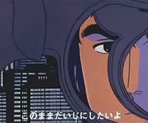 80s, gif, and ryo saeba image