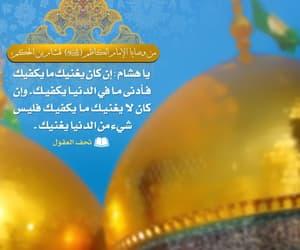 الامام الكاظم عليه السلام and شيعه image
