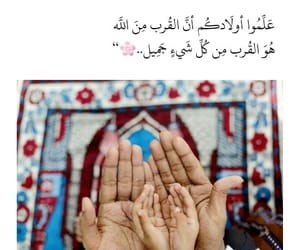 arabic, quotes, and quran image