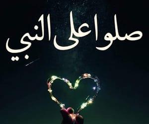 الحمد لله, الله أكبر, and الله image