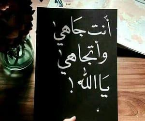islam and اسﻻم image