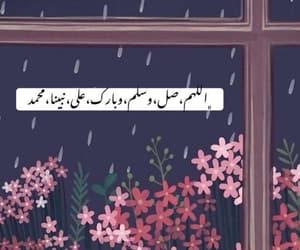 جمعة مباركة, سورة الكهف, and ﷴ image