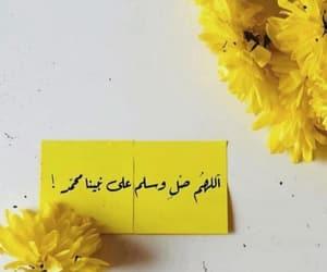 جمعة مباركة, اذكار, and سورة الكهف image