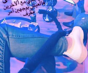 تحشيش عراقي, ضٌحَك, and حزنً image