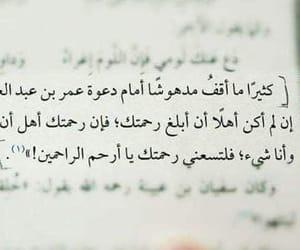 Image by Aysha ✨