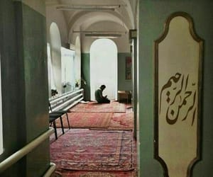 الله, دُعَاءْ, and رحمة image