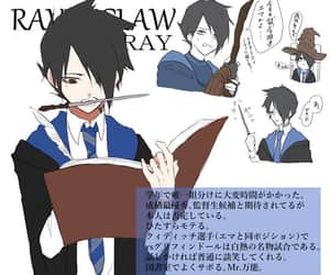anime, harry potter, and ray image