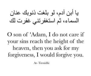 allah, quote, and اسﻻم image