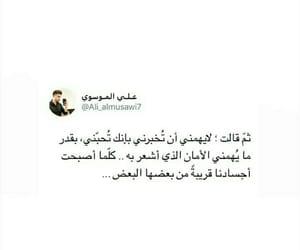 بالعراقي image