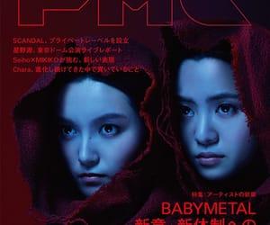 babymetal image