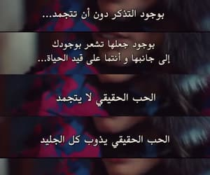 الطائر المبكر and erkenci kus image