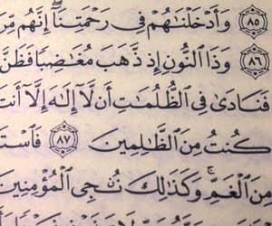 سبحان الله, الله أكبر, and لاحول ولا قوة إلا بالله image