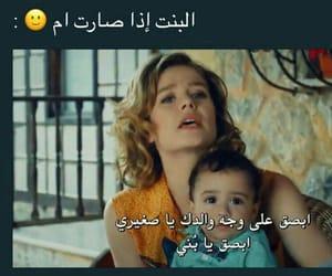 nice animals, black white blue, and حب عشق غرام فلم مسلسل image