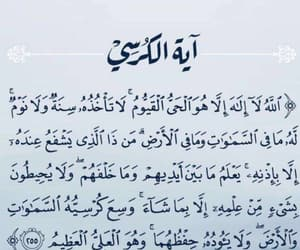 arabic, ﺭﻣﺰﻳﺎﺕ, and آيات image