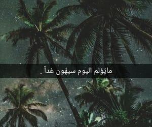 dz, tumblr, and arabic quotes image