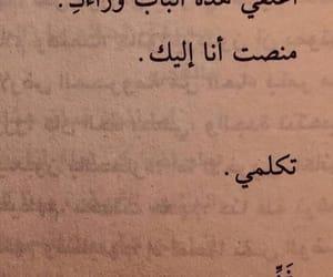 إقتباس image