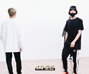 gif, jeon jungkook, and jikook image