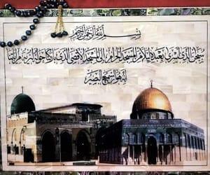 allah, islam, and imaan image