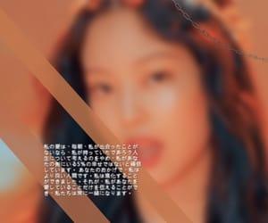 kpop, jennie aesthetic, and comeback image