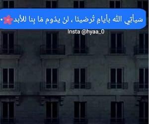 Image by ♕❅Sarah❅♕