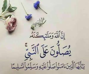 صباح الخير and جمعة مباركة image