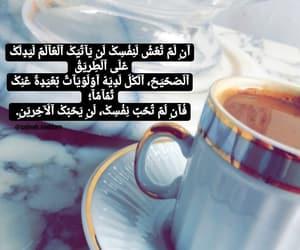 Image by Zainab Saddam