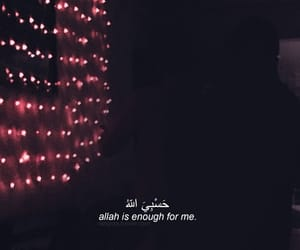 allah, pray, and quotes image