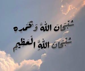 Image by أدعية وأذكار