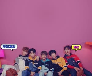 30 images about TXT on We Heart It | See more about txt, kpop and soobin
