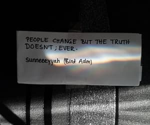 change, islamic, and poetry image