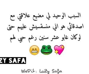 arabic, dz, and algerie image