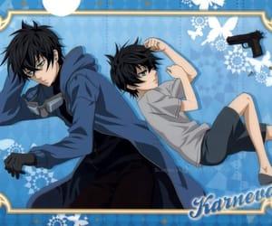 anime, anime boy, and gareki image
