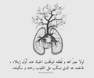 الله, اسﻻميات, and ﺭﻣﺰﻳﺎﺕ image